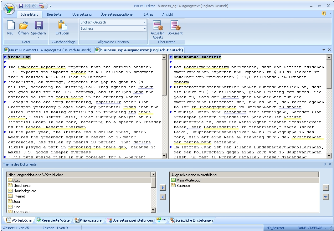Screenshot vom Programm: @promt Professional, Englisch <=> Deutsch