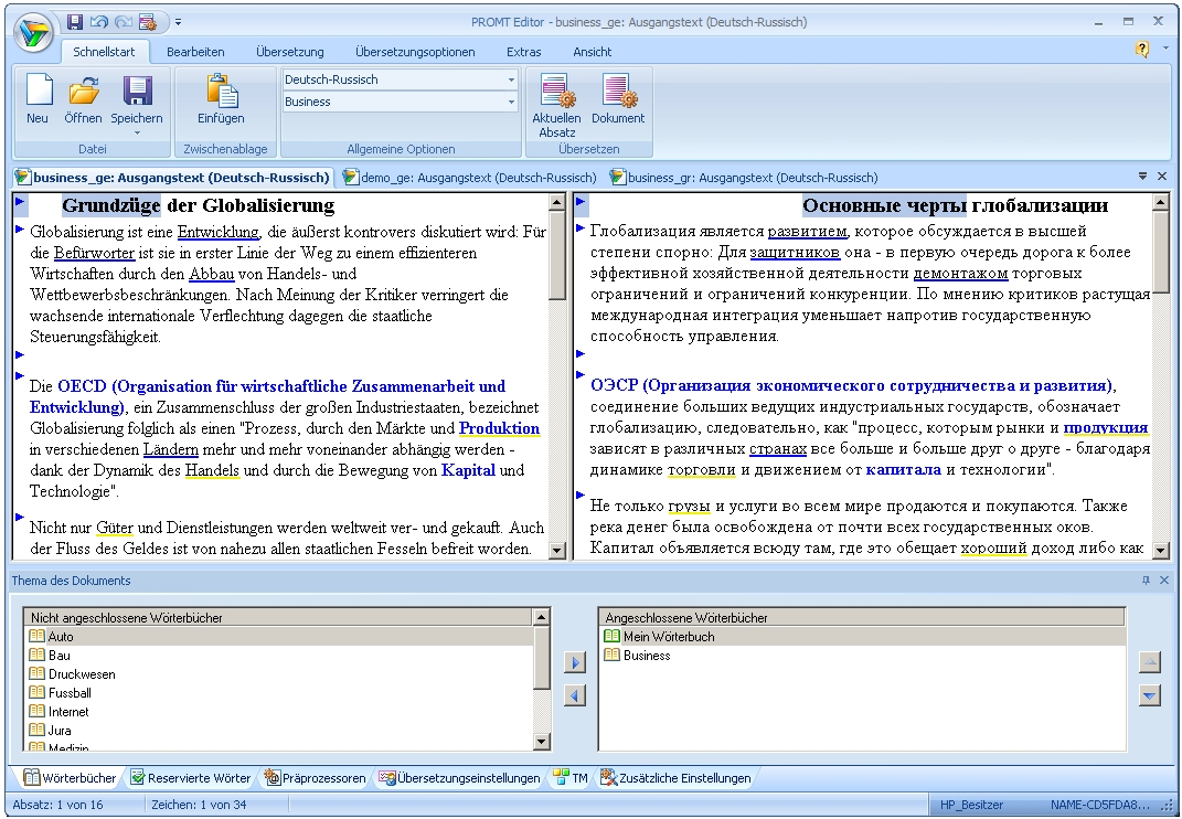Screenshot vom Programm: @promt Professional, Russisch <=> Deutsch